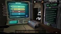 【转载中小游戏试玩者】《旁观者2》Beholder2正式版全流程通关攻略6.1层-5