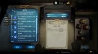 【转载中小游戏试玩者】《旁观者2》Beholder2正式版全流程通关攻略9.12层-1