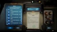 【转载中小游戏试玩者】《旁观者2》Beholder2正式版全流程通关攻略8.1层-结束