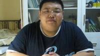 田雪松楷书基本笔画讲解 第九讲 钩(3)_标清-_标清