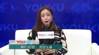 第五届深圳原创设计时装周 专访:淘宝主播MAY闹姐