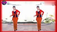 阳光美梅原创广场舞《你是我红尘中最美的缘》编舞美梅