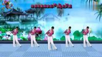 阳光美梅广场舞《又见雨夜花》古典舞制作永不疲倦