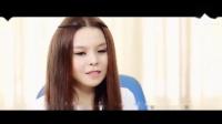 【Saka张璇】Trương Tuyền《Anh Chỉ Yêu Em Tạm Thời》【MV】_超清-_超清