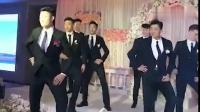 超帅伴郎团一言不合就跳嘟啦舞,新娘太有面儿了!_全球创意音乐