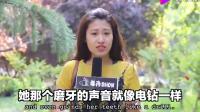 毒角SHOW:中国vs美国,大学奇葩室友吐槽大会!你们遇到过哪些?