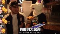 毒角SHOW:老外点评中国音乐节目,考验你们欣赏水平的时候到了!