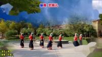 艺莞儿兰州蝶恋舞蹈队浪拉山情7人版,编舞艺莞儿老师,制作蝶恋