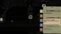 【转载kevinjones】《旁观者2》DLC安乐死实况流程2.趣味隐藏支线=送4W块你做不做?