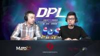 2018DPL第二赛季  NB  VS KG 第二场