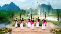 兰州蝶恋舞蹈队古典舞玉茗花开6人版,编舞应子老师