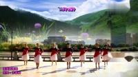 兰州蝶恋舞蹈队最美的情缘7人版,编舞応春梅,制作蝶恋