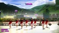 兰州蝶恋舞蹈队最美的情缘8人版,编舞応春梅,制作蝶恋