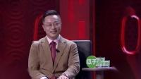 张绍刚调侃彩虹合唱团很红, 但是指挥官金承志却没人认识!