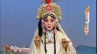 豫剧名家陈大华,陈小华《断桥》经典:把为妻的屈情事细听来由