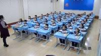 人教部编版语文一上课文1.3《江南》课堂实录-李姣姣