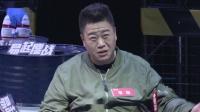 《易起鏖战》一汽丰田奕泽&东风本田XR-V之空间对决