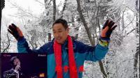 2018.12.8恒大剧场平利西岱赏雾淞冰挂