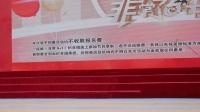 杨韵琪(西瓜妹)-CCTV(非常6+1)重庆海选总决赛