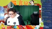 【雷食记】第十一期·爆辣 爆肛薯片!