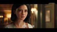 《阿丽塔:战斗天使》新中文预告