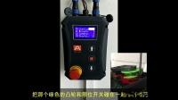 电机如何学习行程_工业翻板提升门/垂直提升门  AAVAQ锐玛电机