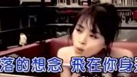 """蔡依林演唱会《笑场》因为男粉丝的两声""""啊 啊""""两声!"""