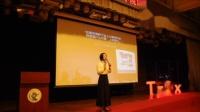 超级连接体:徐莹@TEDxCUFE