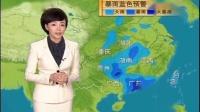 《晚间天气预报》 20140509