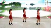 阳光美梅广场舞《快快说声我爱你》原创步
