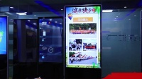 Floor Standing Digital Signage