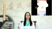 潘氏中医:中医对于前列腺炎的定义是什么?