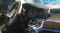 【车现场】内外兼修亦豪华  全新BMW X5创新升级而来