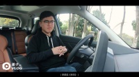 栗子的Vlog丨10万级智趣SUV新选择 试启辰T60
