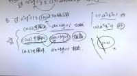 达令教育模串班   数学模考A3讲评(下)-黄国良