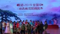 合影纪实珍藏影视片:雷锋摄影团团长孟庆章影视摄制