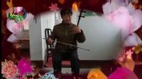 邓国荣老师演奏  采茶舞曲