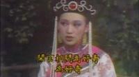 杨丽花歌仔戏《情海断肠花》-一向不是好色人(状元调)