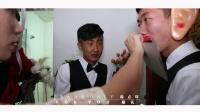 2018.10.07婚礼MV
