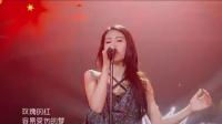 张碧晨最经典的一首翻唱,不输陈奕迅,舞姿更是魅惑力十足!