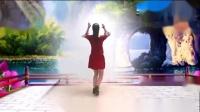 杭州花儿广场舞《白眼狼》