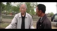 查哈阳农场三禾米厂宣传片