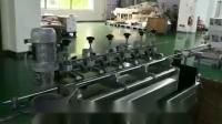不锈钢高速纸吸管机