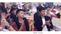 婚礼回顾 | 2018.11.29 | 黄立德+黄植乔 | 新视觉影视工作室