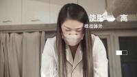 娇芙阑广告片 导演剪辑  有水印版