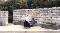 江陵月广场舞《献给卓玛的歌》原创兰州蝶恋