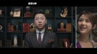 """大年初一《日不落酒店》 黄才伦张慧雯曝光""""1234日不落""""特辑"""