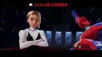 """《蜘蛛侠:平行宇宙》""""正邪对抗""""引爆史诗交战"""