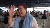 中国康婷亮剑聚德体系聚心团队荣耀海外之旅