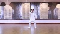 太极拳八法五步分解教学视频_主讲老师:旷文华